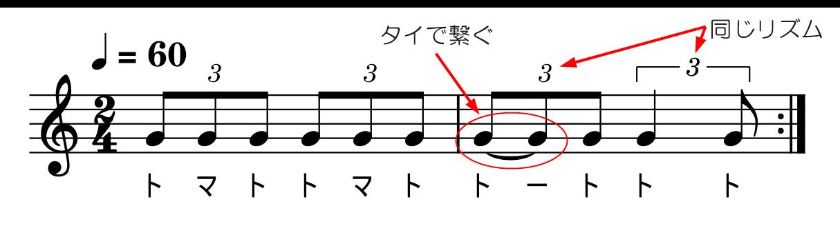 3連符【応用】シャッフル攻略書き込み