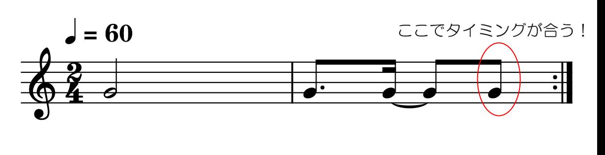 3連符【応用2】2拍3連よくある間違い攻略書き込み